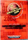 【中古】SUPER DREAM GAMES 2000 OFFICIAL PROGRAM
