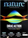 【中古】nature 2012年3月15日号