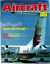 【中古】週刊 エアクラフト 世界の航空機図解百科 No.123 フォッケ・ウルフFw190