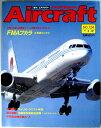 【中古】週刊 エアクラフト 世界の航空機図解百科 No.124 FMAプカラ