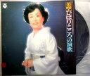 【中古レコード】美空ひばり こころの演歌。 発行所:日本コロムビア。1978年4月発行。 【曲目】※画像をご確認ください。 【コンデション=良い】レコード盤面キズなく綺麗です。ジャケット、歌詞カードともに良好です。定価2.500円。【中古レコード】美空ひばり こころの演歌。 発行所:日本コロムビア。1978年4月発行。 【曲目】※画像をご確認ください。 【コンデション=良い】レコード盤面キズなく綺麗です。ジャケット、歌詞カードともに良好です。定価2.500円。