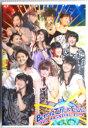 【中古DVD】Berryz工房&C-ute DVD MAGAZINE Vol.4