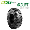 【6.00-9MAGLIFT】BKT Tire・MAGLIFT(ノーパンク)フォークリフト用タイヤ 2本セット