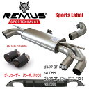 REMUS SPORTS LABEL EXHAUST GOLF7 GTI/GTI パフォーマンス/カーボンルックディフューザー/955113 1500/955213 0000/0046 83CTS/951401 HES