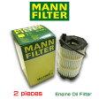 【お買い得2個セット】MANN FILTER マンフィルター HU7005X フォルクスワーゲン トゥアレグ アウディ A4 A6 A8 Q7 S5 S6 S8 R8 RS4 RS602P29Aug16