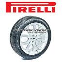 【205/70R15・1本】PIRELLI Tire・SCORPION VERDE™ ALL SEASON・ピレリタイヤ スコーピオン・ヴェルデ・オールシーズン ハイエース他 15インチ 02P03Dec16