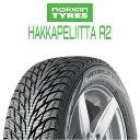【送料無料・4本セット】nokian HAKKAPELIITTA R2 185/60R15 Winter Tire ノキアン スタッドレスタイヤ  ホンダ トヨタ ニッサン