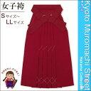 【卒業式 袴】 女性用シンプルな無地袴 [ S/M/L/2L/3Lサイズ ] 「明るいエンジ」DMR