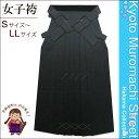 【卒業式 袴】 女性用無地ぼかしの袴 [ S/M/L/2Lサイズ ] 「グレー系」GMN