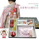 【お宮参り よだれかけ 帽子 セット】 女の子の赤ちゃん用7点セット(正絹) YFGS