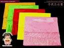 楽天七五三 着物 浴衣 京都室町st.【全商品ポイント5倍、エントリーでさらに5倍、カード他利用で最大16倍! 10月30日AM9:59迄 】【七五三 しごき】 子供志古貴(合繊)-定番色「赤・ピンク・レモン・黄緑・山吹色」753sgk-A