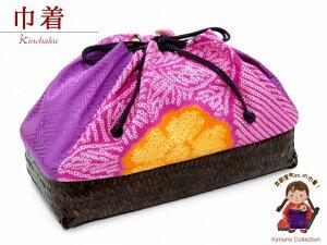 【巾着】卒業式の袴に 正絹 絞り柄の籠巾着「濃ピンク 赤紫」KIN684