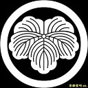 【家紋シール】 貼り付け家紋 「丸に蔦」 KOM112 ※黒地の着物用、直径4cm