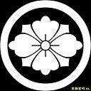 【家紋シール】 貼り付け家紋 「丸に剣花菱」 KOM117 ※黒地の着物用、直径4cm
