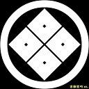 【家紋シール】 貼り付け家紋 「丸に隅立四つ目」 KOM125 ※黒地の着物用、直径4cm