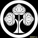 【家紋シール】 貼り付け家紋 「丸に左離れ立葵」 KOM136 ※黒地の着物用、直径 約4cm