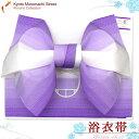 ショッピング通販 浴衣帯 段ぼかし織りの浴衣用作り帯 日本製「薄紫」TDB-05