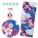 ショッピング販売 浴衣 レディース 単品 レトロな大人の浴衣 綿麻 フリーサイズ「青系 菊と桜に雲」TAF800