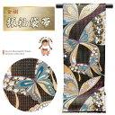 振袖用袋帯 成人式に 日本製 全通柄 華やかな柄の袋帯(合繊...