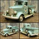 『ブリキのおもちゃ』 アンティーク調 ノスタルジックカー [自動車] ヴィンテージカーエアーフォーストラック(ブルー) 西海岸 雑貨 西海岸風 【即納】