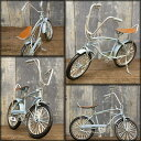 『ブリキのおもちゃ』 アンティーク調 ビンテージカー バイシクル(ブルー) 【即納】 自転車 インテリア 置物