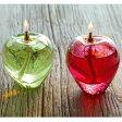 『オイルランプ』津軽びいどろオイルランプ 赤りんご、青りんご 【即納】 芯 プレゼント【楽ギフ_包装選択】