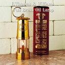 『オイルランプ』ランタン型オイルランプ E.Thomas & Williams/イートーマス アンド ウィリアムス(ET-100)【即納】【送料無料】 オイルランタン フルブラス マイニングランプ カンブリアンランプ