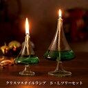 『オイルランプ』 クリスマスオイルランプ S・Lツリーセット...