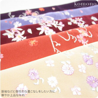 WK color embroidery ERI / rear = colors polyester pattern left warriors sleeves for the nagajuban  products separately. fs04gm
