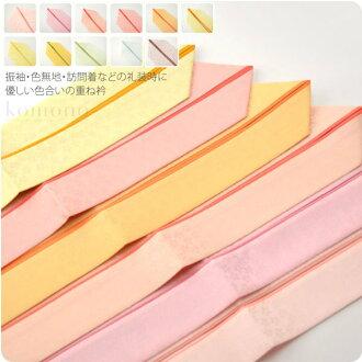 [women-kasane-eri] Pure silk made Date-Eri or Kasane-Eri (A collar piece which is used to create a layered collar look)/ TM Bachi-Eri (Folded lapel) [Designed in Japan]