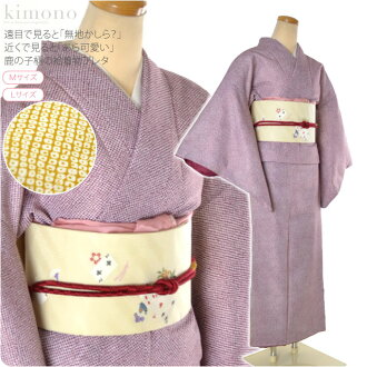[women-kimono] washable/ Readymade lined Kimono/ Kanoko (Japanese deer skin) pattern (Small) / M.L [Designed in Japan]