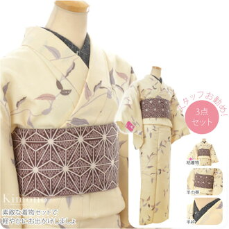 GL[] Women's Kimono Dressing 3 Items Set/ 4th Edition/M,L Size [Designed in Japan] fs04gm
