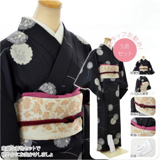 Komon odekake set S M L size choose from round 6, 2013 in autumn and winter translation set 5 point deals with i lined kimono Nagoya-Obi tender belt tightener tabi j fs04gm