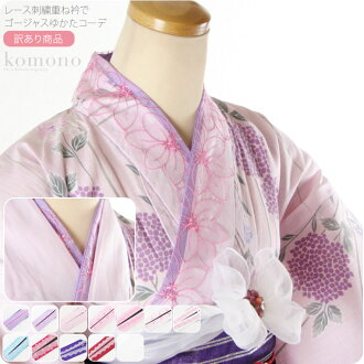 GL[kasane-eri] Women's Organdy Laced Decorative Collar (Kasane-Eri)[Designed In Japan]  fs04gm