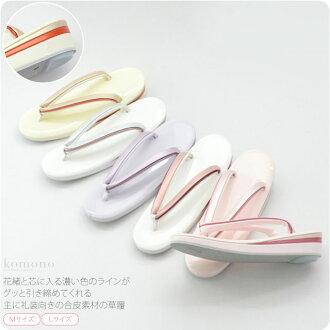 Women's dress Sandals A-08 M-L = pastel 3 Wick 1-3 straps = 3 z fs04gm