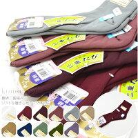 【足袋ソックス】レディース 二重編みタビックス 靴下 日本製 奥様足袋/22-24cm 2本指【ゆうパケットOK】【RCP】【YH2】『sss10』在庫品