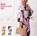 今井華さん、大橋リナさん着用モデルの綿地のお仕立て上がりの浴衣◎150819
