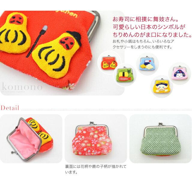 【和雑貨】(小凪)がま口 お財布 コインケース...の紹介画像2