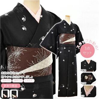 [GL] Women's Komon Classical Patterned Kimono Dressing 3 Items Set(Regular Lined Kimono, Casual Obi Sash, Han-Eri Decorative Collar)/ 4th Edition/ Size: S,M,L [Designed in Japan][ct-165]fs04gm