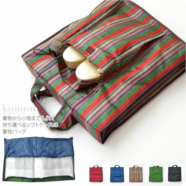 【和装バッグ】つむぎ織り着物バッグ 5柄【定番品】日本製和装小物※あづま姿646 角有りタ…...:753ya:10000295