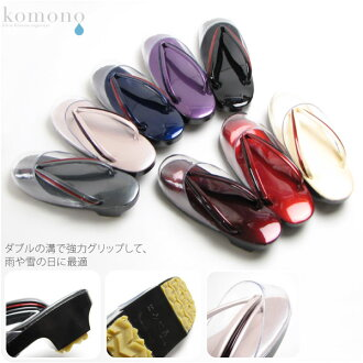 ★ half ★ made in Japan Miyako beauty powerful grip non-slip bottom rain wear, rain wear Sandals only cold with fingernails 23 cm fs3gm