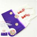 【七五三 着物 3歳】正絹 被布コート ぼかし刺繍 手まり 白×紫 被布着 単品 礼装用