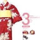 【女性浴衣セット】ゆかた 作り帯 下駄 3点セット フリーサ...