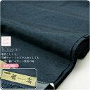 【正絹反物】男性用 紬織り アンサンブル地 穂高 巾41cm...