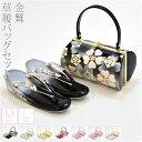 [金鷲]草履バッグセット桜ハート 1の3枚芯|成人式 振