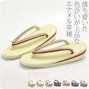 [並木]エナメル草履A-02〔舟型 三枚芯 1の3〕 小紋 紬用 M Lサイズ 洒落用 日本製 レ