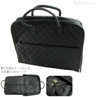 [GL] Quilting Style Carrying Bag for Both Kimono / General Suit [Designed In Japan][ct-249]fs04gm