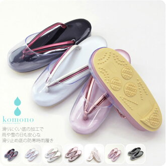 [women-sigure-baki] Zori: Japanese sandal non-skid model freesize 23.5cm[Made in Japan]fs04gm