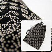 【男性浴衣バッグ】メンズ 男物 信玄袋・ゆかた巾着袋 印伝調 日本製 レディース 女物でもOK【ゆうパケットOK】【人気商品】【RCP】《父の日》『ssz20』在庫品〔20P01Oct16〕