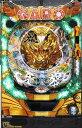 『サンセイR&D』CR牙狼 魔戒ノ花XX 《裏玉循環加工》 [家庭用電源/音量調節/取扱説明書/ドア